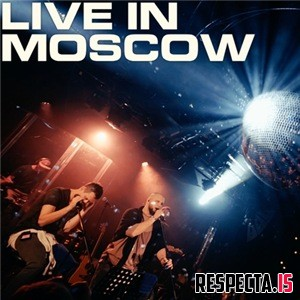 Каспийский Груз - Live in Moscow