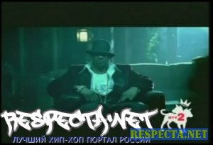 клип Ghostface feat Ne-Yo - Back Like That