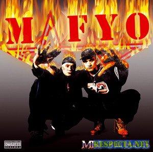 Mafyo - Мы здесь!