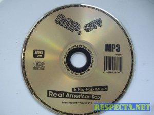 VA - Rap City Vol.1
