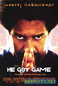 Его игра - He Got Game DVDRip