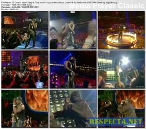 G-Unit - Disco Inferno-Outta Control & So Seductive