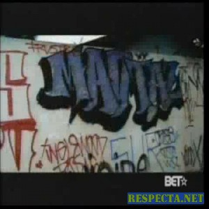 Blackman feat Nate Dogg - Ou Yeuah