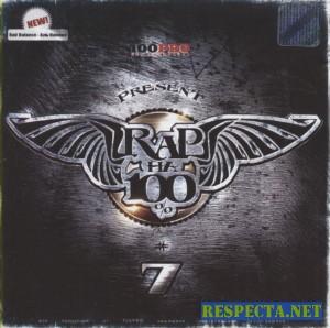 Rap на 100% №7 [2007]