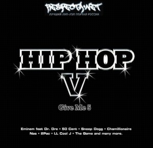 V/A - Give Me 5 Hip Hop V The Collection